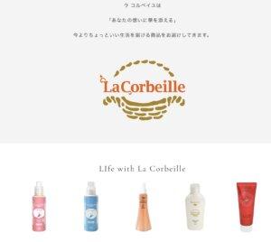 la corbeille のブランドロゴの引用